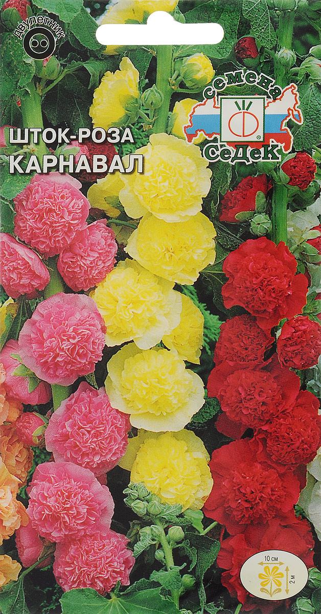 Семена Седек Шток-роза. Карнавал махровая смесь4607116266663Семена Седек Шток-роза. Карнавал махровая смесь - мощное растение с крупными лопастными листьями, над которыми возвышаются длинные кистевидные соцветия. Цветки крупные, махровые, напоминающие цветок розы, разнообразной окраски: белые, желтые, розовые, малиновые, темно-бордовые. Шток-роза теплолюбива, засухоустойчива. Наиболее обильно и продолжительно цветет на солнечных местах с рыхлой плодородной почвой. Прекрасно подходит для групповых посадок, создания живых изгородей, декорирования стен. Долго стоит в срезанном виде, сохраняя свежесть.Товар сертифицирован. Уважаемые клиенты! Обращаем ваше внимание на то, что упаковка может иметь несколько видов дизайна. Поставка осуществляется в зависимости от наличия на складе.