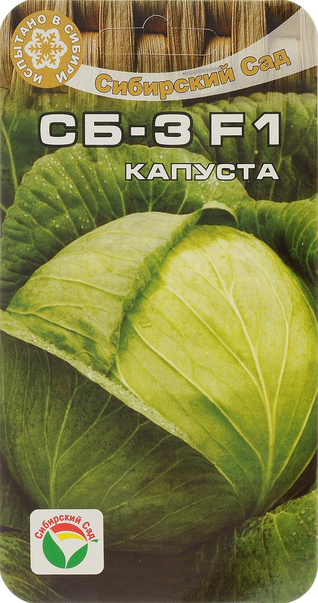 Семена Сибирский сад Капуста белокочанная. СБ-3 F17930041233392Среднеспелый (110-120 дней от всходов до технической спелости) гибрид. Кочаны массой до 5 кг, плотные, округлые, отличного вкуса, устойчивы к растрескиванию. Гибрид отличается выровненностью кочанов и дружным формированием урожая. По вкусовым, засолочным качествам и урожайности значительно превосходит широко известные сорта Слава 1305 и Белорусская 455.Посев на рассаду осуществляют за 35-40 дней до высадки в грунт. Рассаду необходимо закаливать и подкармливать. Первую подкормку производят в фазе 2-х настоящих листьев. Вторую - за несколько дней до высадки. К высадке рассада готова в фазе 4-5 настоящих листьев. Схема посадки ранней капусты 60 x 40 см, для среднепоздней и поздней 60 x 60 см. Дальнейший уход заключается в регулярном рыхлении, прополках, обильном поливе и подкормках.Для ускорения процесса всхожести семян, оздоровления растений, улучшения завязываемости плодов рекомендуется пользоваться специально разработанными стимуляторами роста и развития растений. Уважаемые клиенты! Обращаем ваше внимание на то, что упаковка может иметь несколько видов дизайна. Поставка осуществляется в зависимости от наличия на складе.