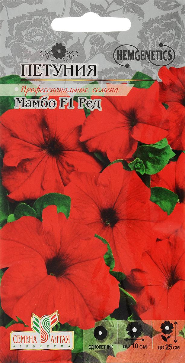 Семена Алтая Петуния. Мамбо Ред F14680206000217Генетически низкорослая серия многоцветковой петунии. Образует плотные компактные кустики высотой до 25 см, покрытые крупными, диаметром до 10 см, ярко-красными цветками. Хорошо ветвится, не вытягивается в течение всего сезона. Отличается повышенной устойчивостью к неблагоприятным погодным условиям. Незаменима для оформления клумб, рабаток, отлично смотрится в вазонах, кашпо, подвесных корзинах, балконных ящиках. Светолюбивое и достаточно засухоустойчивое растение. Предпочитает легкие плодородные, хорошо дренированные почвы. Семена дражированные, что облегчает посев. В рассаде не перерастает, имеет очень хорошее ветвление.Семена высевают в феврале-марте, не заделывая землей, а просто накрывая ящики стеклом. Пока всходы мелкие, их лучше не поливать, а опрыскивать. На открытом воздухе продолжают выращивать с конца мая. Благодарно отзывается на поливы и регулярные подкормки. Возможно сохранение растений в зимний период в комнатных условиях.Уважаемые клиенты! Обращаем ваше внимание на то, что упаковка может иметь несколько видов дизайна. Поставка осуществляется в зависимости от наличия на складе.