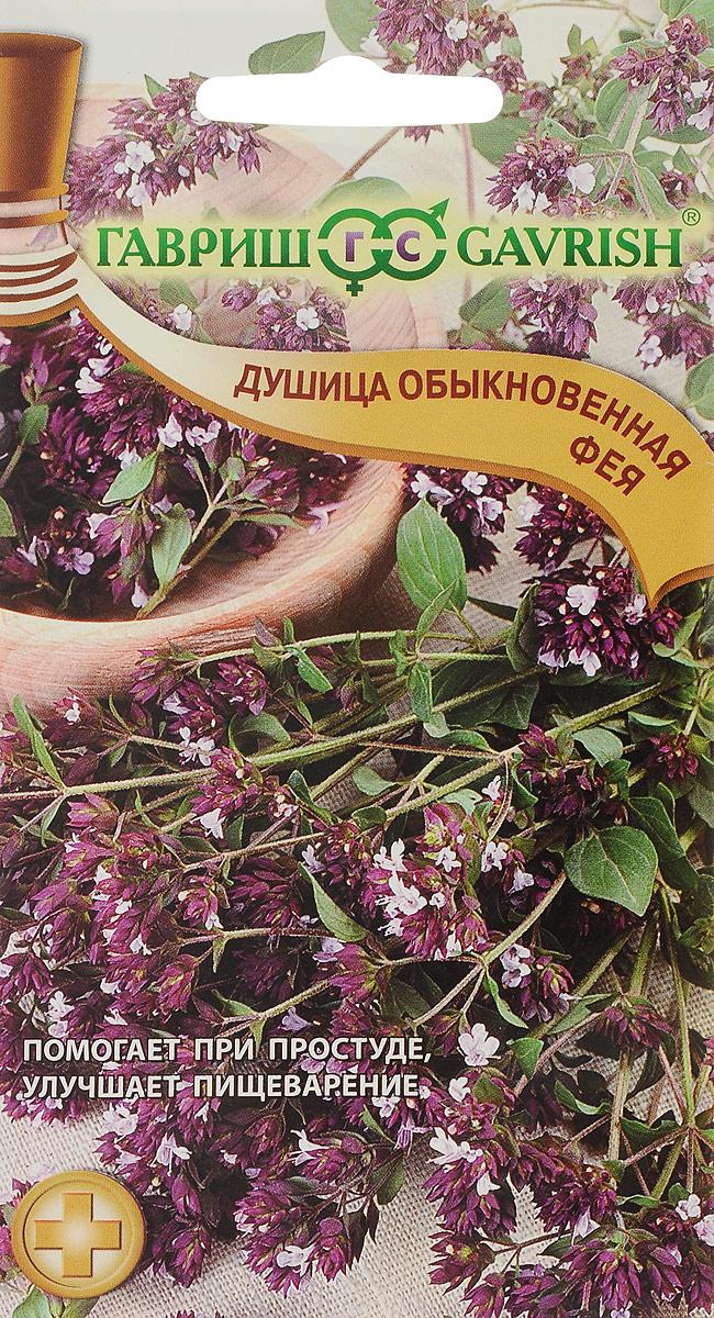 Семена Гавриш Душица обыкновенная. Фея4601431003842Лекарственное многолетнее растение с сильным приятным ароматом из семейства Губоцветные. Цветет с июля по сентябрь. Растение высотой 40-60 см, с матово-зелеными яйцевидными листьями, покрыто мягкими щетинистыми волосками. Мелкие малиново-розовые цветки, собраны в щитковидные соцветия. Посев на рассаду производят в марте. Рассаду высаживают в открытый грунт в мае — июне, оставляя между растениями 20-30 см, между рядами — 50-60 см. Посев семян в открытый грунт производят в мае — июне. В лекарственных целях используют надземную часть, которую собирают во время цветения. Применяют настой душицы как отхаркивающее средство при заболеваниях органов дыхания, для возбуждения аппетита и улучшения пищеварения, заболеваниях печени, туберкулезе легких, гипертензии, судорогах, эпилепсии, неврозах, для лечения гинекологических заболеваний.Уважаемые клиенты! Обращаем ваше внимание на то, что упаковка может иметь несколько видов дизайна. Поставка осуществляется в зависимости от наличия на складе.