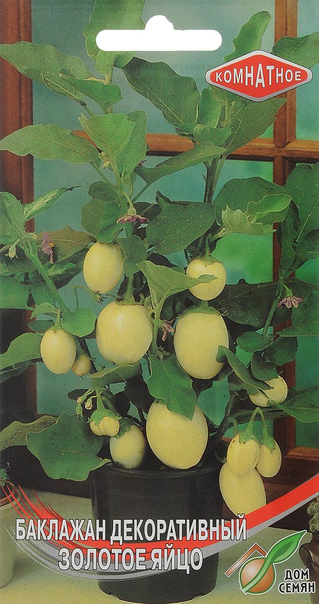 Семена Сортсемовощ Баклажан. Золотое яйцо комноголетник4601819504459Семена Сортсемовощ Баклажан. Золотое яйцо комноголетник - оригинальное растение с эффектными яркими плодами на фоне темно-зеленой листвы. Высота растения до 50 см. Посев: в феврале-марте. Семена нужно слегка присыпать грунтом, прикрыть стеклом. Посевы регулярно опрыскивать теплой водой и проветривать. Всходы появляются через 14-20 дней при температуре 20-220° С. Первая пикировка через 5-7 недель. При второй пикировке растения высаживать в горшки. Молодые растения необходимо прищипывать 2-3 раза. Уход: для хорошего развития необходима питательная глинисто - дерновая земля с перегноем и солнечное окно или балкон. Летом обильный полив и опрыскивание, подкормки минеральными удобрениями. Зимой температура 10-120° С, очень умеренный полив. Светлое место. Цветение: длительное, через 6-8 месяцев после посева. Товар сертифицирован. Уважаемые клиенты! Обращаем ваше внимание на то, что упаковка может иметь несколько видов дизайна. Поставка осуществляется в зависимости от наличия на складе.