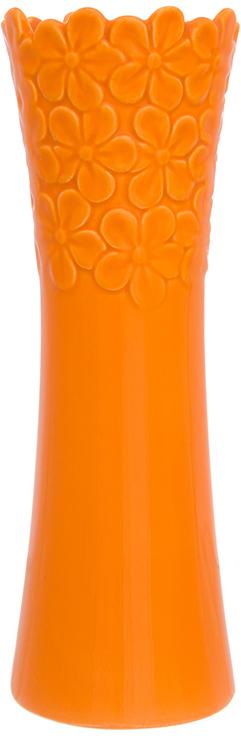 Ваза Elan Gallery Оранжевая с цветами, цвет: оранжевый, высота 22 см, 0,4 л elan gallery