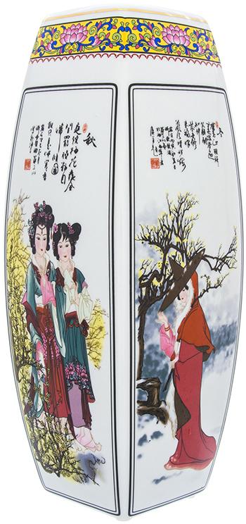 Ваза Elan Gallery Китаянка, цвет: белый, высота 30 см, 3 л501918Декоративная ваза станет прекрасным дополнением любого интерьера. В такой вазе любой, даже самый скромный букет будет выглядеть замечательно! Прекрасный подарок, стильный предмет интерьера, красота и уют вашего дома.
