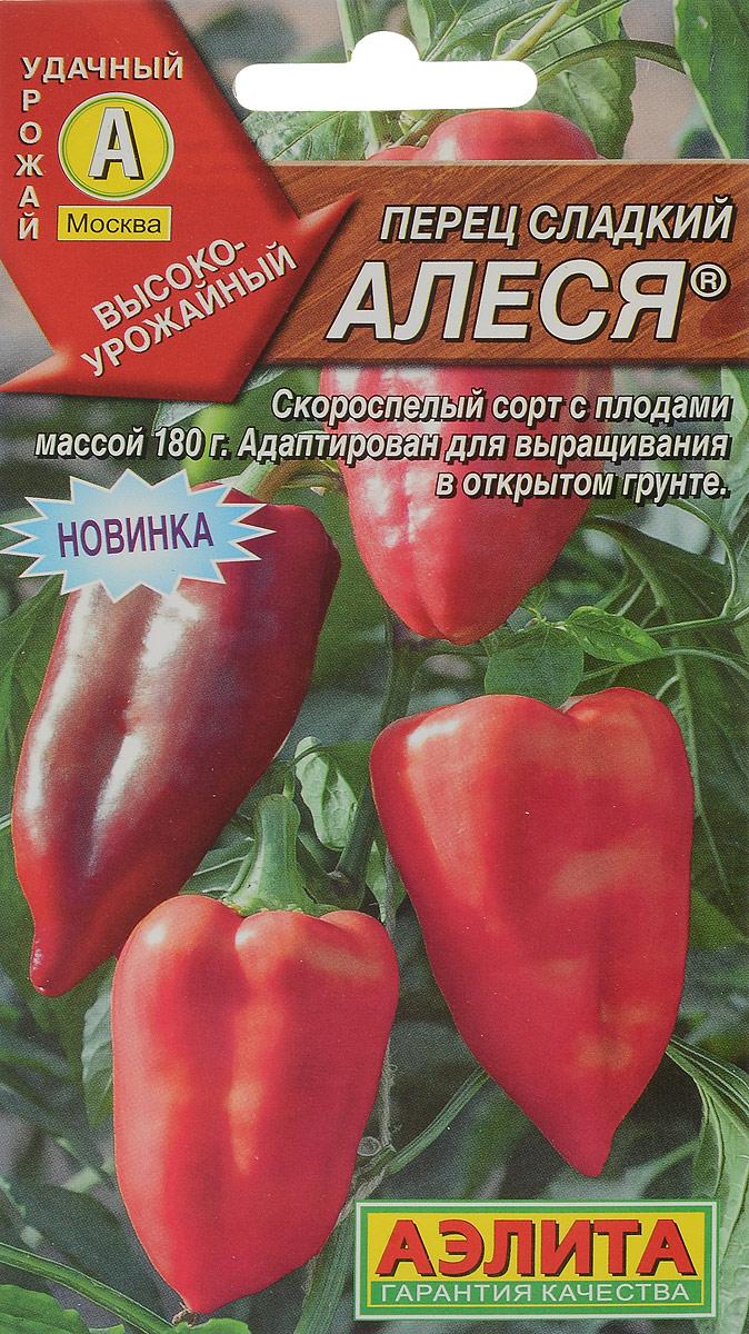 Семена Аэлита Перец. Алеся4601729094583Сорт скороспелый, период от массовых всходов до плодоношения составляет 110-115 дней. Благодаря своей скороспелости и устойчивости к стрессовым факторам среды, сорт может выращиваться как в в защищенном, так и в открытом грунте. Растения полуштамбовые, высотой 50-60 см. Положение плодов на растении пониклое. Плод трапециевидной формы, темно-красный в биологической спелости, сочный, сладкий, прекрасного вкуса. Средняя масса товарного плода 160-180 г, толщина стенок - 8 мм, число гнезд - 3-4. Товарная урожайность - 7,5-8,5 кг/м2. Для употребления в свежем виде и кулинарной переработки. Посев. Выращивают рассадным способом. Рассаду высаживают в возрасте 60-70 дней, размещая на 1 м2 3-4 растения. В теплице сорт выращивают на шпалере с формированием в 2 стебля. Растениям необходимы регулярные поливы, прополки, рыхления и подкормки. Уважаемые клиенты! Обращаем ваше внимание на то, что упаковка может иметь несколько видов дизайна. Поставка осуществляется в зависимости от наличия на складе.