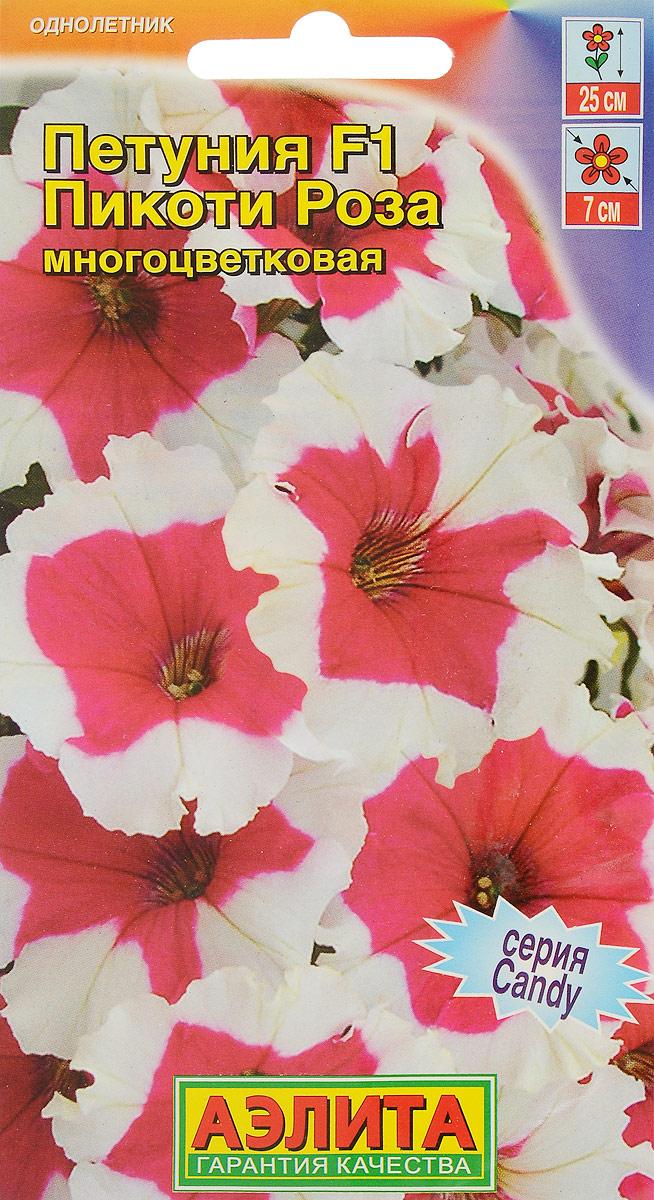 Семена Аэлита Петуния многоцветковая. Пикоти Роза F14601729043741Уникальная, завораживающая новинка среди петуний порадует вас своим роскошным цветением и удивит просто восхитительными цветками! Освещенная лучами восходящего солнца, она великолепна. Ее цветки излучают сияющие яркие расцветки, а белая окантовка лепестков придает им торжественный вид. С их помощью можно оживить любой уголок в саду и наполнить его яркими красками. Займет почетное место в цветнике и станет полновластной хозяйкой террас и балконов.Посев: Семена в гранулах! Для того, чтобы облегчить посев и выращивание мелкосемянных культур, была разработана система покрытия каждого семечка специальным составом. При попадании влаги на гранулу - оболочка рассыпается. Посев февраль - апрель на рассаду. Гранулы располагают по поверхности слегка уплотненной и увлажненной почвы, не заделывая их, увлажняют из распылителя, накрывают стеклом и содержат при температуре 20-24°С, не допуская пересыхания оболочки гранулы и компоста до момента прорастания сеянцев и, периодически, убирая с поверхности стекла капли конденсата. Всходы появляются только на свету (исключая попаданияпрямых солнечных лучей) на 10-15 день. После появления первого настоящего листа посевы проветривают и в дальнейшем снимают стекло, постепенно снижая температуру до 14-16°С. Рассада плохо переносит переувлажнение. Закаленную рассаду высаживают в грунт после окончания весенних заморозков на расстоянии 15-20 см.Уход: лучше растет на хорошо освещенных местах с легкой, плодороднойпочвой. Благодарно отзывается на поливы и регулярные подкормки. Для подкормки мы рекомендуем удобрение Аэлита-цветочное, содержащее комплекс NPK, способствующее улучшению роста и продолжительному цветению.Цветение: с июня до заморозков.Уважаемые клиенты! Обращаем ваше внимание на то, что упаковка может иметь несколько видов дизайна. Поставка осуществляется в зависимости от наличия на складе.