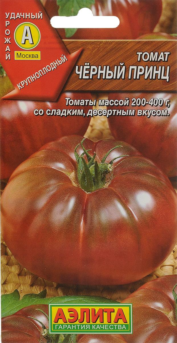 Семена Аэлита Томат. Черный принц4601729069680Популярный, необычный по окраске и вкусу салатный сорт томата для пленочных теплиц. Среднеспелый, вступает в плодоношение на 110-115 день от массовых всходов. Формирует мощные, высокие растения (до 2 м) с индетерминантным ростом. Плоды крупные, мясистые, массой 200-400 г, плотные, округлые и плоскоокруглые, темные коричнево-красные. Зрелые плоды имеют повышенное содержание сахаров и, вследствие этого, насыщенно-сладкий, десертный вкус. Нравятся детям. Рекомендуются для свежего потребления и приготовления сока. Урожайность – 6-7 кг/м2. Посев. Выращивают через рассаду с обязательной пикировкой в фазе 1-2 настоящих листьев. Рассаду высаживают в возрасте 60-65 дней, размещая на 1 м2 3-4 шт. Растения подвязывают и формируют в 1-2 стебля. Обязательным является удаление боковых побегов (пасынков). Уважаемые клиенты! Обращаем ваше внимание на то, что упаковка может иметь несколько видов дизайна. Поставка осуществляется в зависимости от наличия на складе.