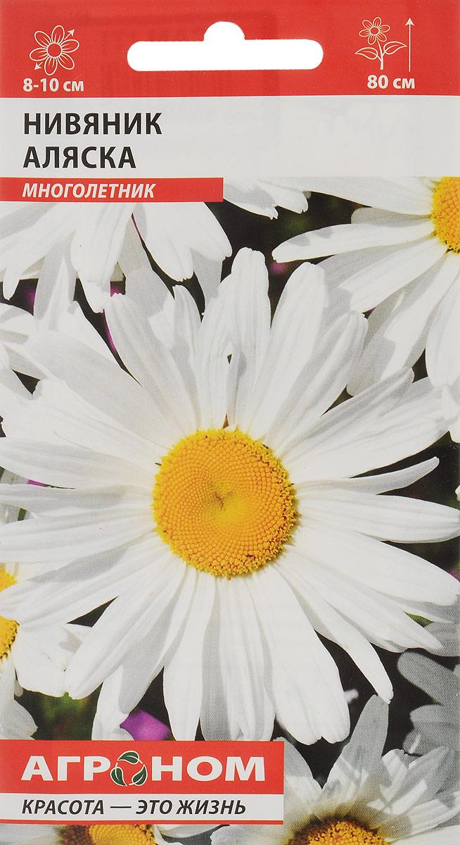 Семена Ависта Нивянник. Аляска4603418014490Семена Ависта Нивянник. Аляска. Всеми любимое, популярное многолетнее растение высотой до 80 см. Цветки крупные 8-10 см в диаметре, с белыми широкими лепестками и ярко-желтой серединой. Цветение обильное и продолжительное с середины июня и до августа. Хорошо смотрится в групповых посадках. Идеально сочетается с колокольчиками, васильками, дельфиниумом. Нивяник и пиретрум очень часто можно встретить в смешанных многовидовых цветниках. Кроме украшения сада, дает еще и превосходную срезку, долго стоит в воде. Особенно хороши букеты из нивяника с веточкой гипсофилы. Агротехника: растение зимостойкое. Предпочитает солнечное место, плодородные, достаточно влажные почвы. На одном месте растет 3-4 года. Размножают семенами и весенним делением куста. Посев семян производят в мае-июне в открытый грунт на рассадочные гряды, слегка присыпав влажным песком. При температуре почвы +15°С всходы появляются через 14-20 дней. На постоянное место рассаду высаживают в августе, выдерживая расстояние между растениями 25-30 см. Дальнейший уход заключается в прополке, удалении сорняков, поливе и подкормках.Товар сертифицирован.Уважаемые клиенты! Обращаем ваше внимание на то, что упаковка может иметь несколько видов дизайна. Поставка осуществляется в зависимости от наличия на складе.