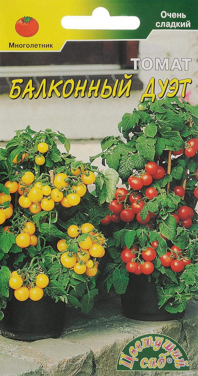 Семена Цветущий сад Томат. Балконный дуэт смесь4607021803083 Уважаемые клиенты! Обращаем ваше внимание на то, что упаковка может иметь несколько видов дизайна. Поставка осуществляется в зависимости от наличия на складе.
