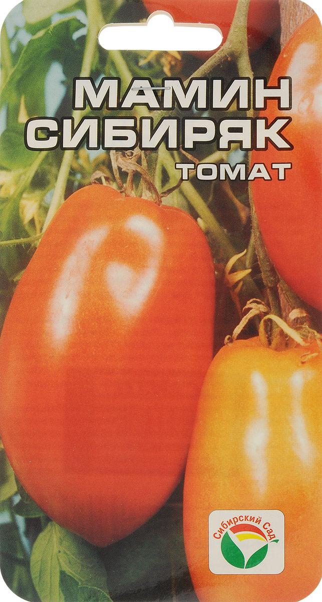 Семена Сибирский сад Томат. Мамин Сибиряк7930041231220Новый высокоурожайный сорт сибирских селекционеров для открытого грунта и пленочных теплиц. Куст высотой 1,2-1,5 м. Плоды красные, перцевидной формы с небольшим утолщением в нижней части, собраны в кисти по 5-7 плодов. В среднем на растении формируется 5-8 кистей. Масса плодов 100-170 г. Сорт обладает великолепными вкусовыми и засолочными качествами, прекрасно подходит для цельноплодного консервирования.Посев на рассаду проводят за 60-70 дней до высадки на постоянное место. Перед посадкой семена замачивают и высевают на глубину 1 см по схеме 3 x 1,5 см. Оптимальная постоянная температура прорастания семян 23-25°С. Пикировка производится после появления второго настоящего листа. При высадке в грунт на 1 кв. м. размещают 3-5 растений.Для получения высоких урожаев необходимо обеспечить регулярный полив и подкормки растений в процессе вегетации. Для ускорения процесса всхожести семян, оздоровления растений, улучшения завязываемости плодов рекомендуется пользоваться специально разработанными стимуляторами роста и развития растений.Уважаемые клиенты! Обращаем ваше внимание на то, что упаковка может иметь несколько видов дизайна. Поставка осуществляется в зависимости от наличия на складе.