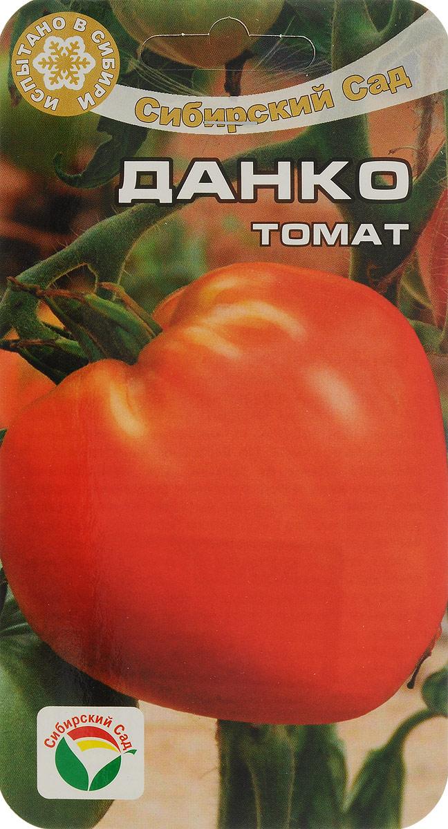 Семена Сибирский сад Томат. Данко7930041230575Крупноплодный низкорослый сорт сибирской селекции для открытого грунта и пленочных теплиц. Куст обыкновенный детерминантный, высотой 52-55 см. Плоды сердцевидной формы, очень крупные (до 300-500 г), мясистые, с небольшим количеством семян. По вкусовым качествам сорт считается одним из лучших для употребления в свежем виде и приготовления различных термопродуктов. Сорт обладает высокой потенциальной урожайностью (до 7 кг с одного растения). Выращивается в открытом грунте и в пленочных теплицах.Сорт хорошо реагирует на полив и подкормки комплексными минеральными удобрениями.Для ускорения процесса всхожести семян, оздоровления растений, улучшения завязываемости плодов рекомендуется пользоваться специально разработанными стимуляторами роста и развития растений.Уважаемые клиенты! Обращаем ваше внимание на то, что упаковка может иметь несколько видов дизайна. Поставка осуществляется в зависимости от наличия на складе.