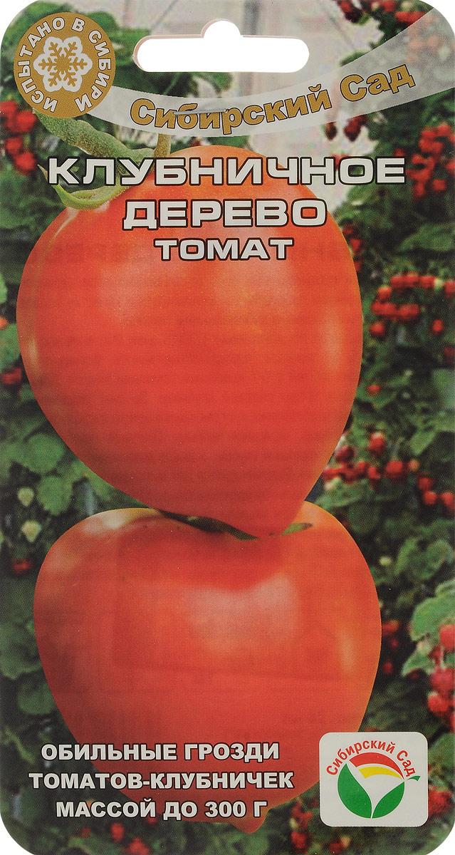 Семена Сибирский сад Томат. Клубничное дерево7930041236317Удачный среднеранний сорт от сибирских селекционеров. На уровне лучших гибридов по урожайности и качеству плодов, устойчивости к основным заболеваниям томатов.От всходов до плодоношения 112-115 дней. Растение высокорослое (до 2 м), мощное, хорошо облиственное. Формирует до 6 красивейших кистей с 5-7 красными томатами массой 200-250 грамм, в форме ягоды садовой клубники. За счет укороченных междоузлий кисти сближены, куст смотрится мощно и эффектно, как небольшое деревце, украшает теплицу. Плотные клубничные плоды обладают хорошим вкусом, хорошо дозариваются, универсального назначения. Рекомендуется для выращивания в защищенном грунте. Потенциальная урожайность до 12 кг с 1 м2.При необходимости защиты от фитофтороза и альтернариоза рекомендуется проводить профилактические обработки томатов препаратом Ордан. Первое опрыскивание - в стадии 4-6 настоящих листьев, последующие - с интервалом 7-10 дней, но не позднее 20 дней до начала сбора плодов.Уважаемые клиенты! Обращаем ваше внимание на то, что упаковка может иметь несколько видов дизайна. Поставка осуществляется в зависимости от наличия на складе.