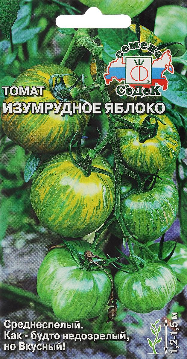 Семена Седек Томат. Изумрудное яблоко4690368028608Семена Седек Томат. Изумрудное яблоко - среднеранний (110-120 дней) сорт для открытого грунта и пленочных укрытий. Растение индетерминантное, средневетвистое, преимущественно женского типа цветения, число женских цветков в узле 1-3. Зеленцы цилиндрические, темно-зеленые, мелкобугорчатые, с белым опушением, размером 9-11 см, плотные, хрустящие, сладкие. Урожайность 4,8-6,0 кг/м2. Ценность сорта: устойчивость к кладоспориозу и мучнистой росе. Рекомендуется для употребления в свежем виде, приготовления отличных консервов и солений.Товар сертифицирован. Уважаемые клиенты! Обращаем ваше внимание на то, что упаковка может иметь несколько видов дизайна. Поставка осуществляется в зависимости от наличия на складе.