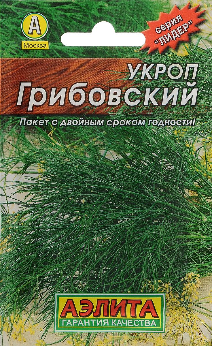 Семена Аэлита Укроп. Грибовский, двойной срок годности4601729063404Среднеспелый сорт для выращивания в открытом и защищенном грунте на зелень и специи. От всходов до уборки на зелень 30-40 дней, до уборки на специи - 85-100 дней. Розетка листьев прямостоячая. Листья крупные, сильнорассеченные, темно-зеленые с сизым оттенком, сочные, очень ароматные. Соцветия диаметром 18-30 см. Масса одного растения в технической спелости около 30 г. Вкусовые качества зелени хорошие. Рекомендуется для использования в свежем виде, замораживания и консервирования.Уважаемые клиенты! Обращаем ваше внимание на то, что упаковка может иметь несколько видов дизайна. Поставка осуществляется в зависимости от наличия на складе.