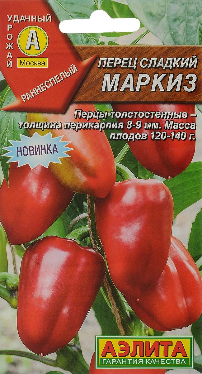 Семена Аэлита Перец. Маркиз4601729104435Уважаемые клиенты! Обращаем ваше внимание на то, что упаковка может иметь несколько видов дизайна. Поставка осуществляется в зависимости от наличия на складе.