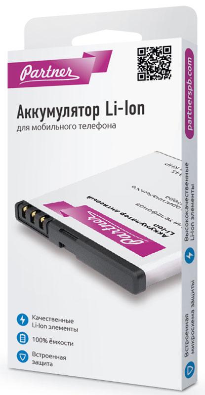 Partner аккумулятор для Samsung X200, AB043446LC/AB043446BE/BST3108BE (850 мАч)ПР038324Аналоговый аккумулятор Patner безопасен в использовании за счет встроенной микросхемы, защищающей устройство от перегрузок и короткого замыкания; кроме того, реальная емкость аналоговой АКБ равна заявленной.Аналог Samsung AB043446LC, AB043446BE и BST3108BE. Количество циклов заряда-разряда — 500.Совместимость: