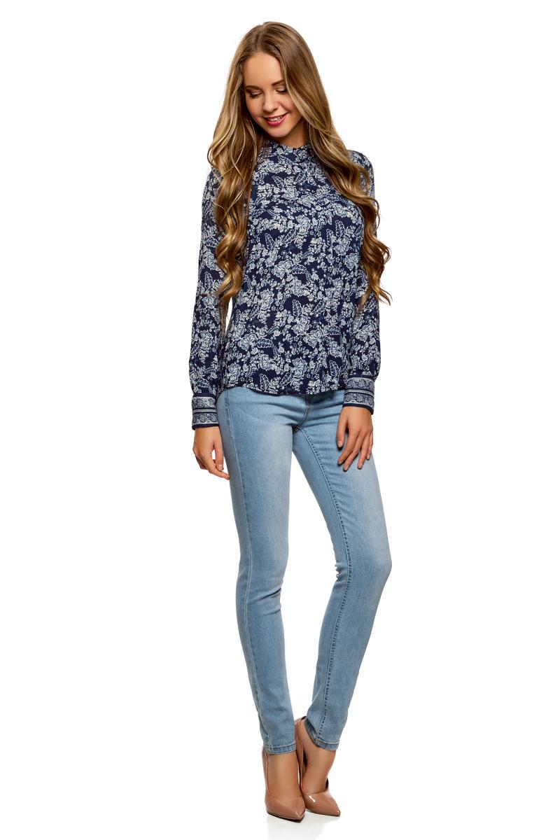 Блузка женская oodji Ultra, цвет: темно-синий, белый. 11411177/47252/7912E. Размер 38 (44-170)11411177/47252/7912E
