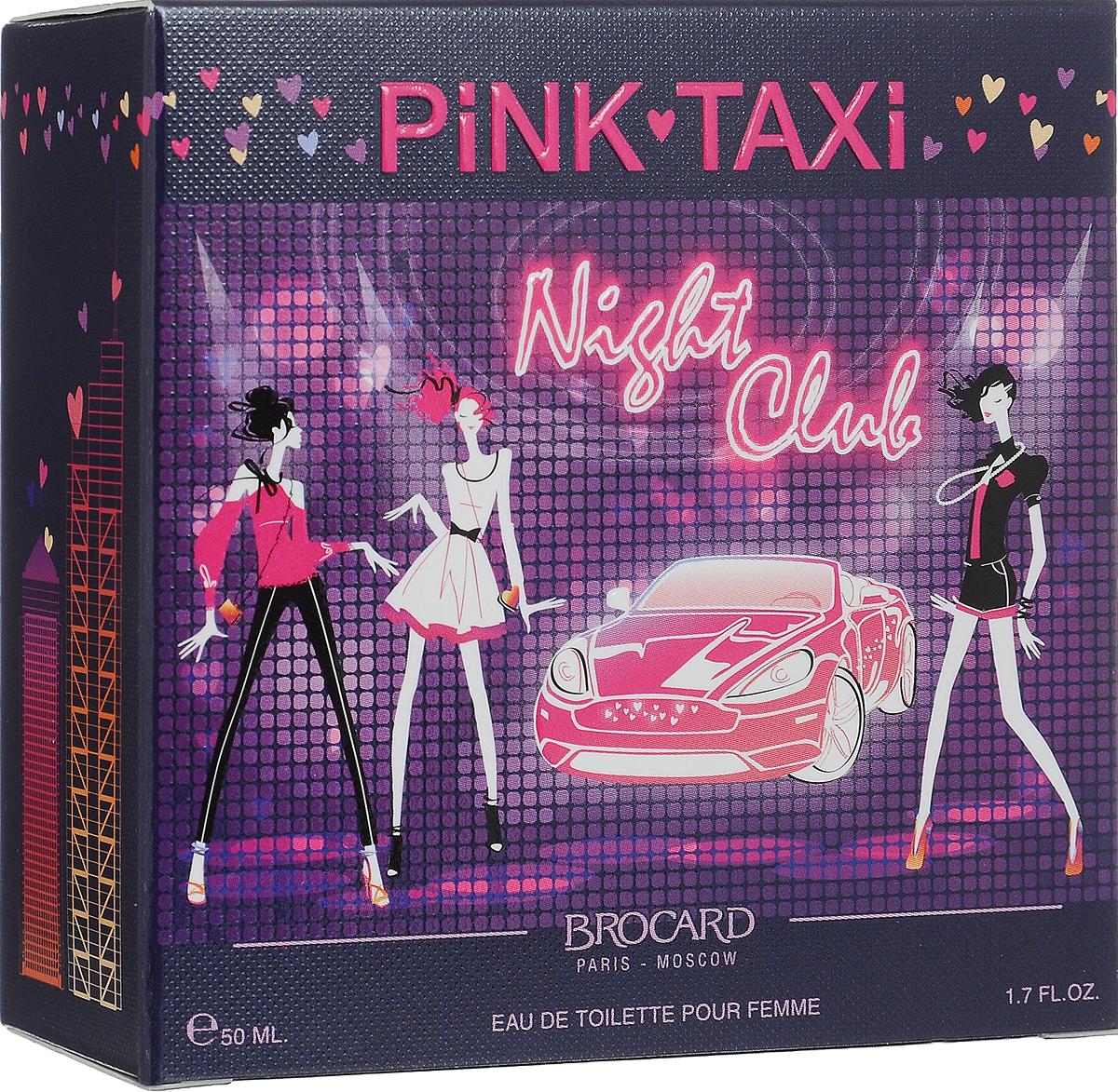 Brocard Pink Taxi Night Club Туалетная вода для женщин, 50 мл394474Цветочно-фруктовый, романтичный, искрящийся, динамичный аромат. Верхние ноты: вишня, малина, мандарин. Ноты сердца: гардения, пастила,орхидея. Базовые ноты: ваниль, сандал, мускус, белая кожа, кора дуба.Уважаемые клиенты! Обращаем ваше внимание на то, что упаковка может иметь несколько видов дизайна. Поставка осуществляется в зависимости от наличия на складе.Краткий гид по парфюмерии: виды, ноты, ароматы, советы по выбору. Статья OZON Гид