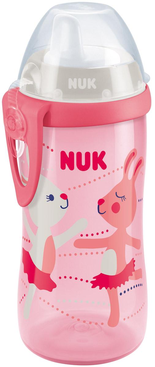 NUK Бутылочка-поильник Kiddy Cup от 12 месяцев цвет розовый 300 мл