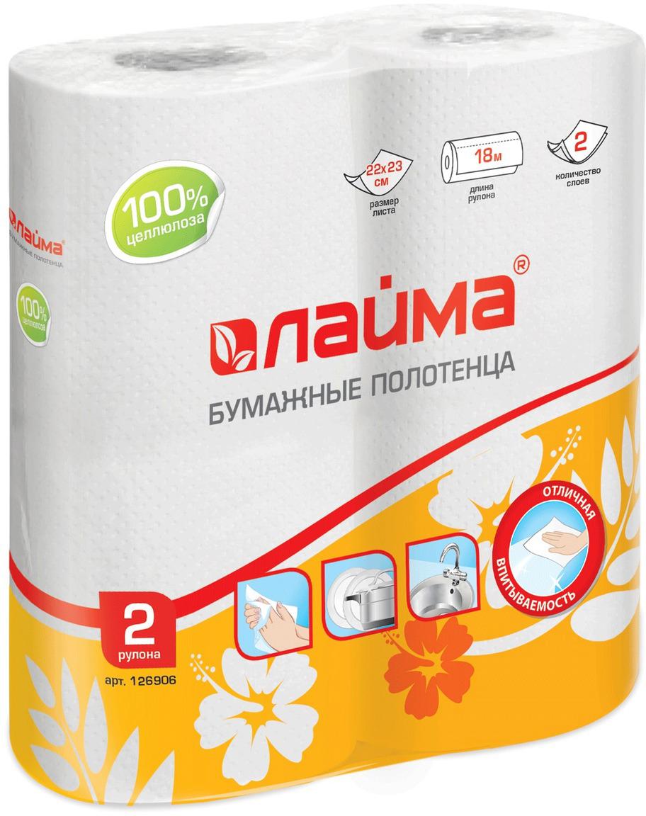Полотенца бумажные Лайма, двухслойные, 18 м, 2 рулона126906Двухслойные бумажные полотенца Лайма из 100% целлюлозы идеальны для использования дома и в офисе. Обладают высокими впитывающими свойствами и прочностью во влажном состоянии, благодаря чему экономичны в использовании.
