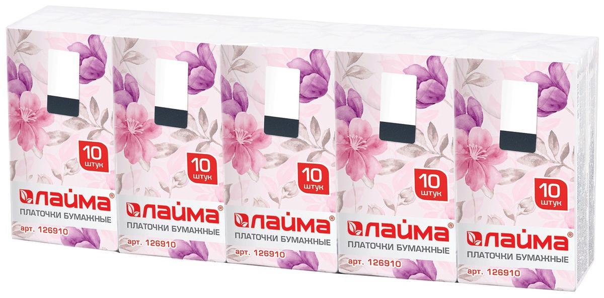 Платки носовые Лайма, трехслойные, цвет: белый, 10 шт носовые платки римейн набор платков носовых