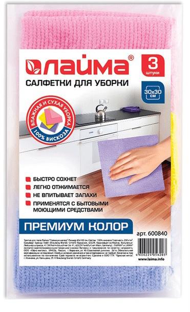 Набор салфеток для уборки Лайма Премиум, цвет: розовый, 30 х 30 см, 3 шт600840Салфетки для сухой и влажной уборки. Прекрасно впитывают, легко отжимаются, быстро сохнут и не удерживают запахи. Могут применяться с бытовыми моющими средствами. Отлично стираются в стиральной машине при 60°С. Идеальны для применения в офисе и на кухне.