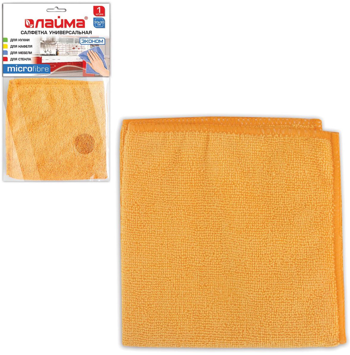 Салфетка Лайма, универсальная, цвет: оранжевый, 30 х 30 см601242Салфетка из микрофибры универсальна в применении: подходит для любых гладких поверхностей. Эффективно удаляет загрязнения и пыль без использования чистящих средств, не оставляет разводов и ворсинок. Подходит для сухой и влажной уборки.