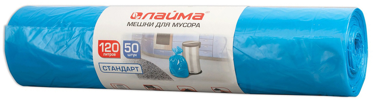 Мешки для мусора Лайма, стандарт, цвет: синий, 120 л, 50 шт мешки для мусора лайма особо прочные цвет синий 120 л 10 шт