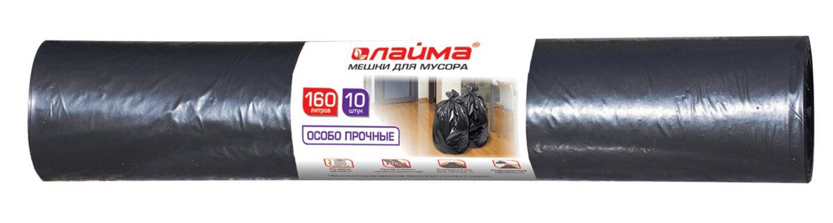 Мешки для мусора Лайма, особо про��ные, цвет: черный, 160 л, 10 шт мешки сетчатые на рулоне