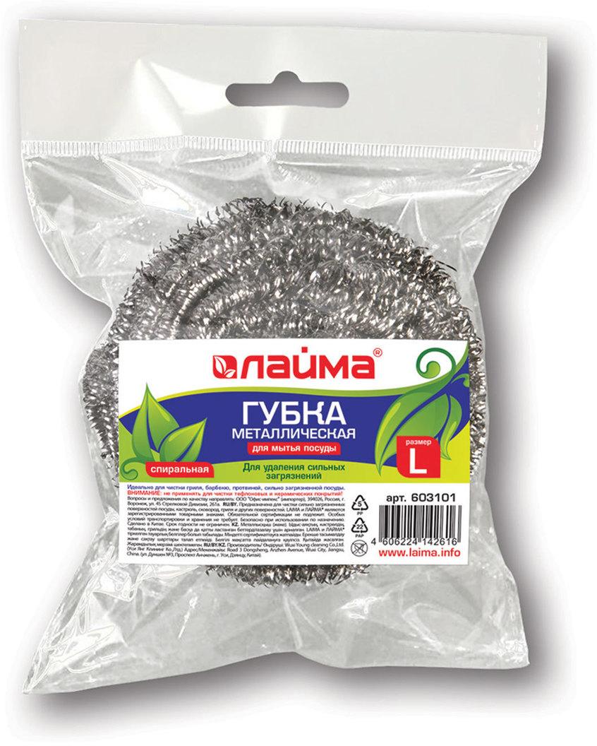 Губка для мытья посуды Лайма, цвет: серый металлик. 603101603101Металлические губки отлично подходят для удаления сильных загрязнений. Имеют увеличенный срок службы, не окисляются, не боятся больших температур. Идеально подходят для чистки гриля, решеток, металлической посуды.