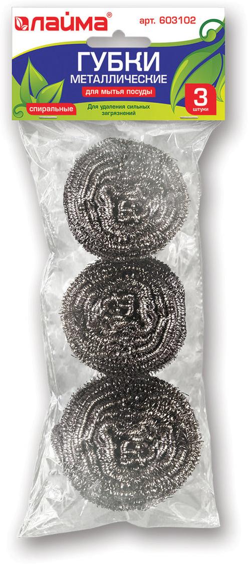 Набор губок для мытья посуды Лайма, спиральных, цвет: серый металлик, 3 шт603102Металлические губки отлично подходят для удаления сильных загрязнений. Имеют увеличенный срок службы, не окисляются, не боятся больших температур. Идеально подходят для чистки гриля, решёток, металлической посуды.