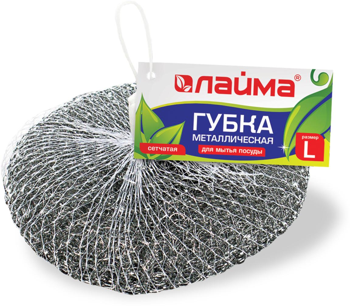 Губка для мытья посуды Лайма, цвет: серый металлик. 603105 сушка для посуды и продуктов ругес водосток цвет светло зеленый серый металлик