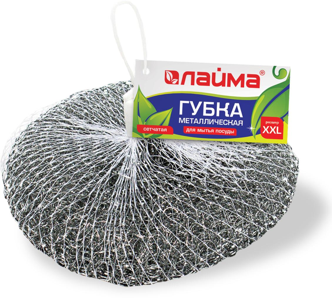 Губка для мытья посуды Лайма, цвет: серый металлик. 603106603106Металлические губки отлично подходят для удаления сильных загрязнений. Имеют увеличенный срок службы, не окисляются, не боятся больших температур. Идеально подходят для чистки гриля, решеток, металлической посуды.