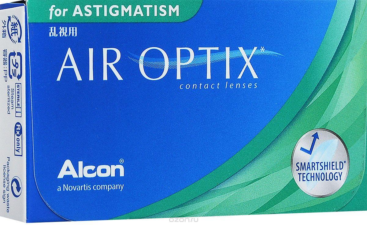Аlcon контактные линзы Air Optix for Astigmatism 3pk /BC 8. 7/DIA14. 5/PWR -2. 00/CYL -1. 25/AXIS 20 Alcon