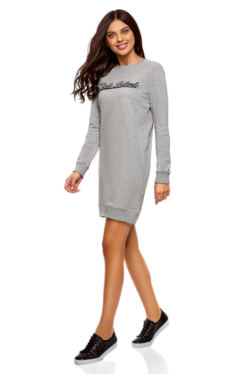 Платье oodji Ultra, цвет: серый. 14001199-5/46919/2329Z. Размер XXS (40) болеро oodji ultra цвет красный 14607001 1 24438 4500n размер xxs 40