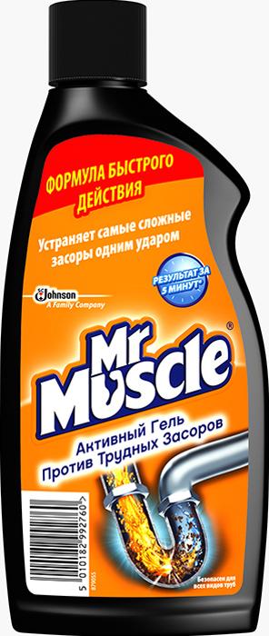 Гель для труб Мистер Мускул, против трудных засоров, 500 мл мистер мускул для ванной