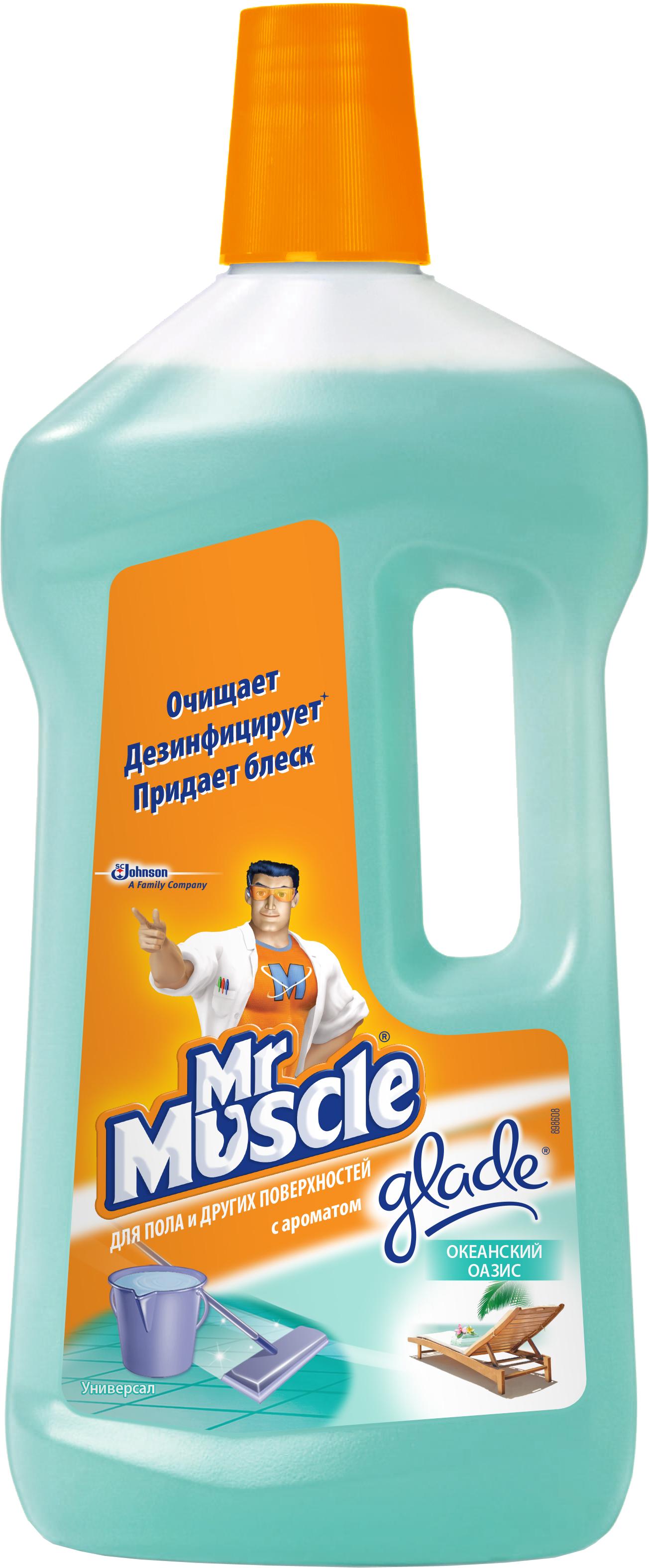 Чистящее и моющее средство Мистер Мускул Океанский оазис, универсальное, 750 мл мистер мускул для ванной