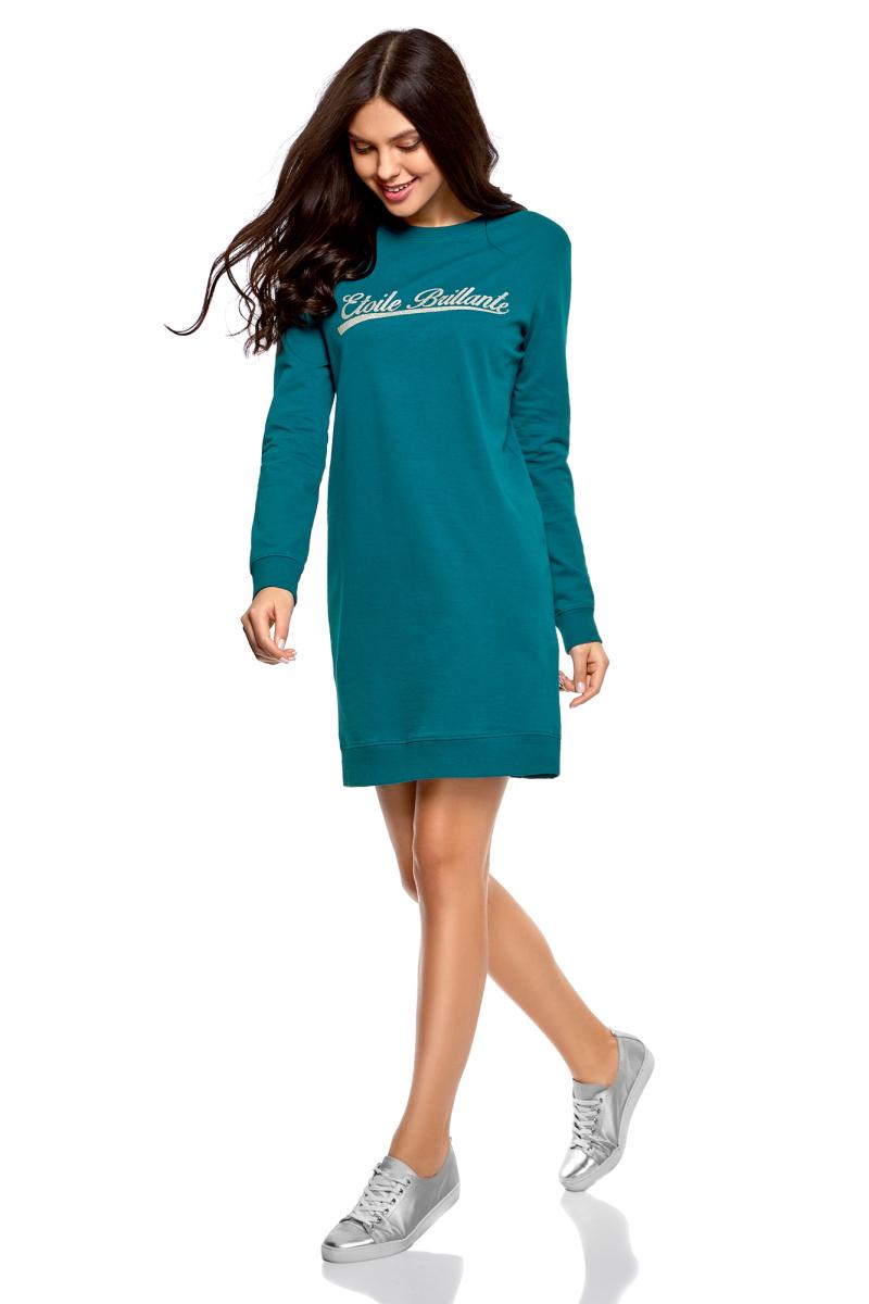 Платье oodji Ultra, цвет: морская волна. 14001199-5/46919/6C91P. Размер M (46)14001199-5/46919/6C91P