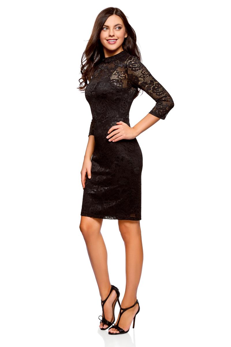 Платье oodji Ultra, цвет: черный. 14011020/47560/2900N. Размер XS (42)14011020/47560/2900NЭлегантное платье от oodji выполнено из кружевного гипюра и эластичного трикотажа. Модель облегающего кроя с рукавами 3/4 и небольшим воротником-стойкой на спинке застегивается на пуговицы.