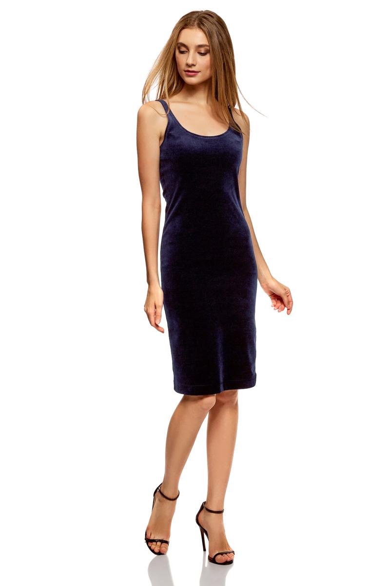Платье oodji Ultra, цвет: темно-синий. 14015007-10B/48006/7900N. Размер XXS (40) болеро oodji ultra цвет темно синий 14607001 1 24438 7900n размер xxs 40