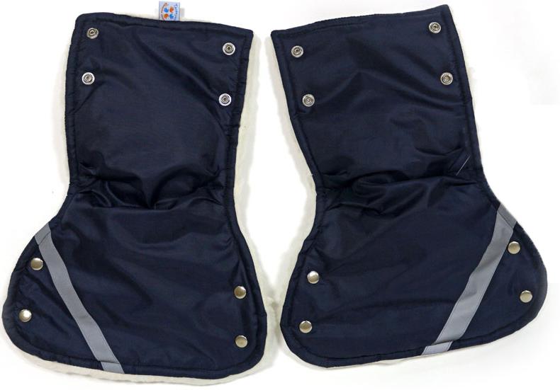 Топотушки Варежки для коляски цвет темно-синий