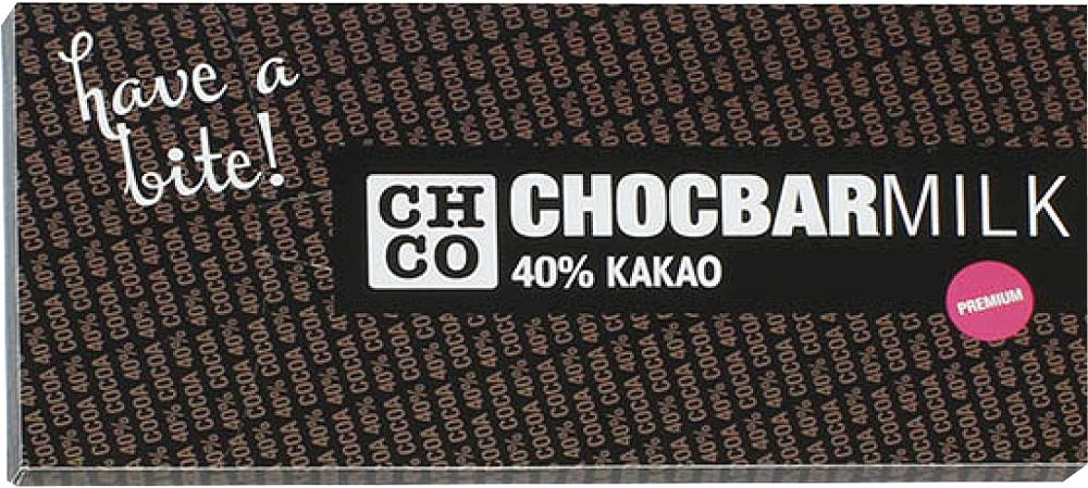 Chco молочный шоколад, 100 г chco chocbar карамель молочный шоколад 100 г