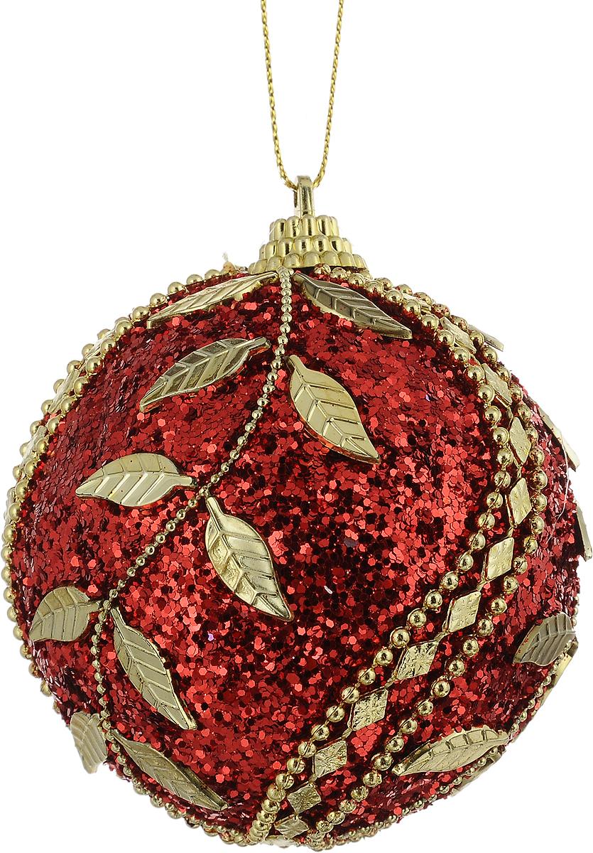 Украшение новогоднее подвесное Lovemark Луковица, цвет: красный, золотой, высота 11 смHZ38-85/108RНовогоднее подвесное украшение Lovemark Луковицавыполнено из пенопласта и пластика. Спомощьюспециальной петельки украшение можно повесить влюбом понравившемся вамместе. Но, конечно, удачнее всего оно будетсмотреться на праздничной елке.Елочная игрушка - символ Нового года. Она несет всебе волшебство и красотупраздника. Создайте в своем доме атмосферувеселья и радости, украшаяновогоднюю елку нарядными игрушками, которыебудут из года в год накапливатьтеплоту воспоминаний.