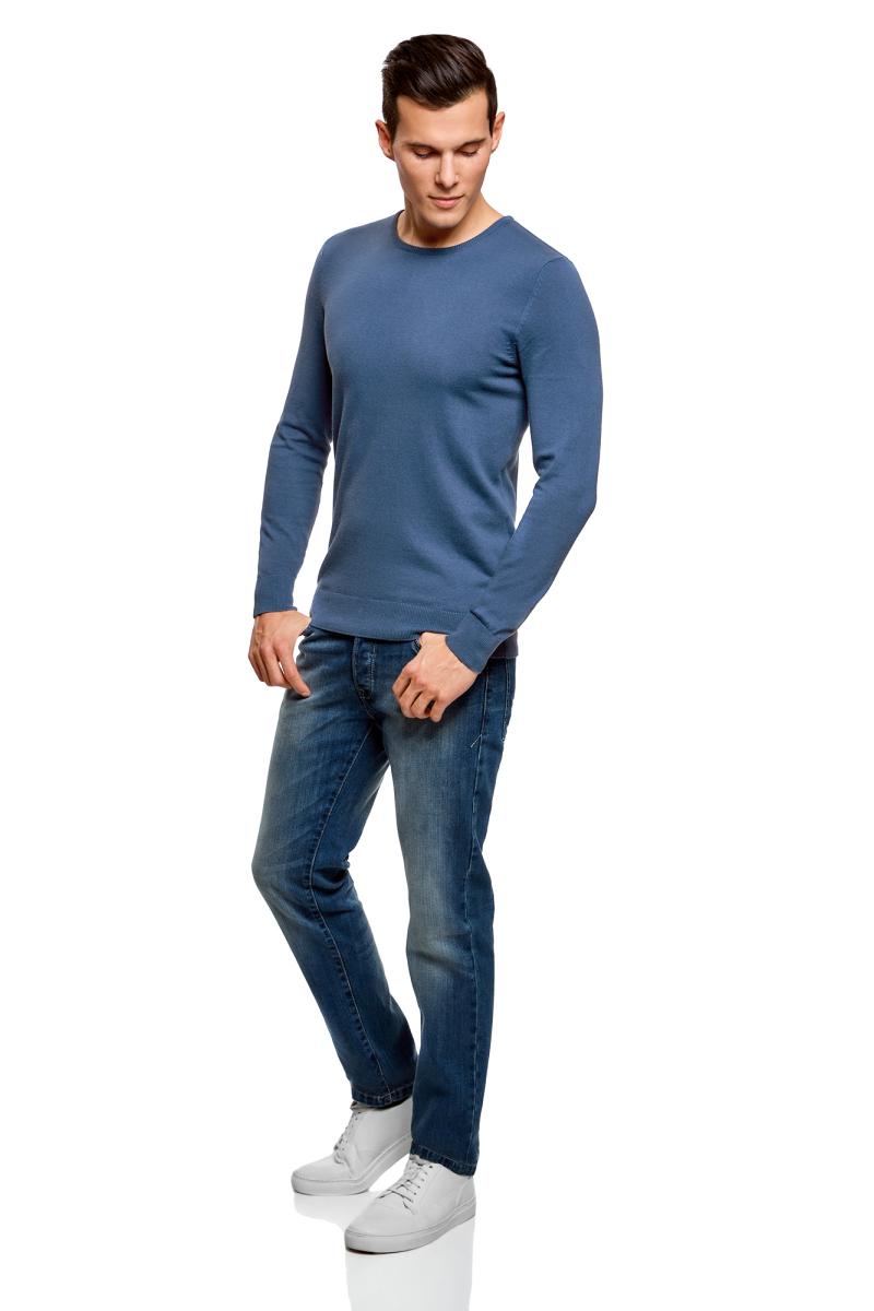 Джемпер мужской oodji Basic, цвет: серо-синий. 4B112003M-1/39796N/7400N. Размер S (46/48) hama 39796