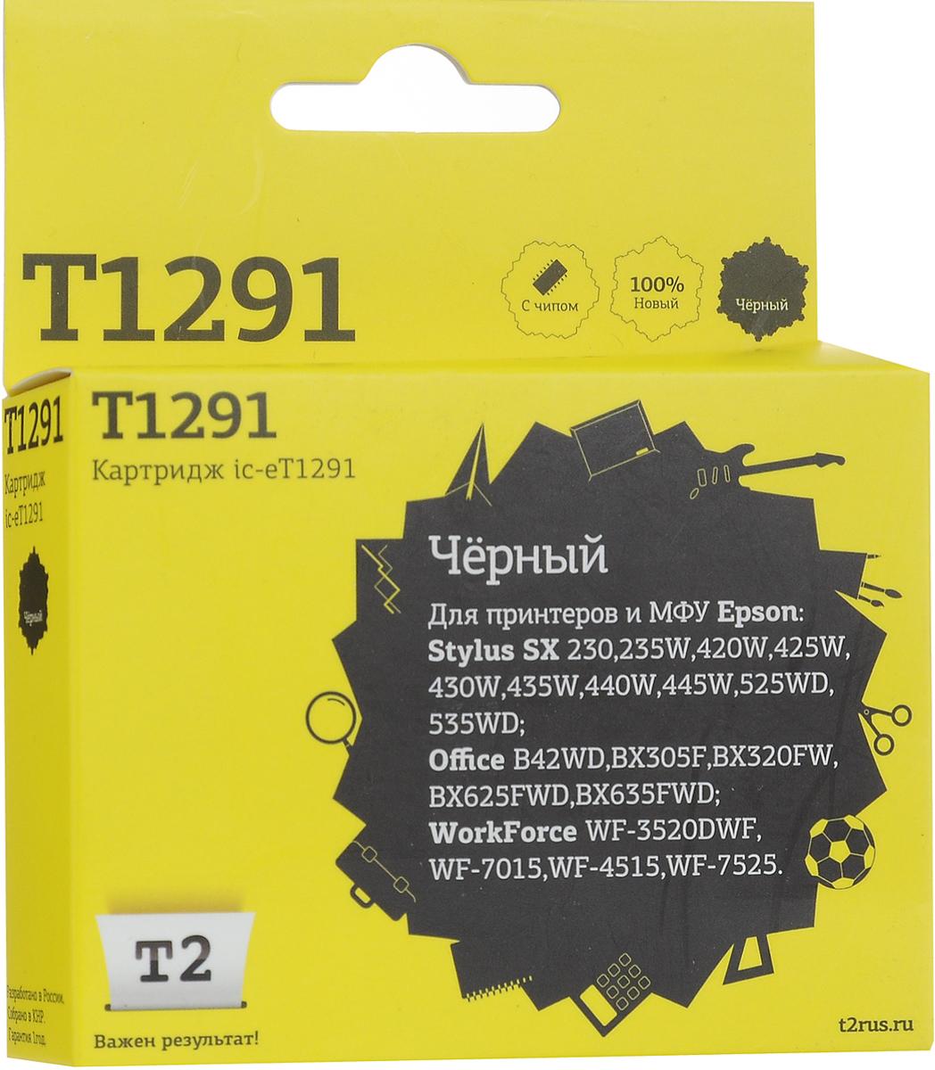 T2 IC-ET1291 (аналог T12914010), Black картридж для Epson Stylus SX420W/SX525WD/Office B42WD/BX305F/WF7015IC-ET1291Картридж Т2 IC-ET1291 (аналог T12914010) собран из дорогих японских комплектующих, протестирован по стандартам STMC и ISO. Специалисты завода следят за всеми аспектами сборки, вплоть до крутящего момента при закручивании винтов. С каждого картриджа на заводе делаются тестовые отпечатки.Каждая модель проходит умопомрачительно тщательную проверку на градиенты, фантомные изображения, ровность заливки и общее качество картинки.Уважаемые клиенты! Обращаем ваше внимание на то, что упаковка может иметь несколько видов дизайна. Поставка осуществляется в зависимости от наличия на складе.