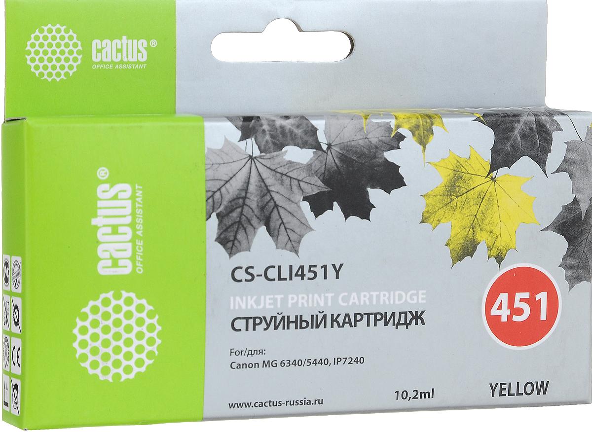 Cactus CS-CLI451Y, Yellow струйный картридж для Canon MG 6340/5440 IP7240