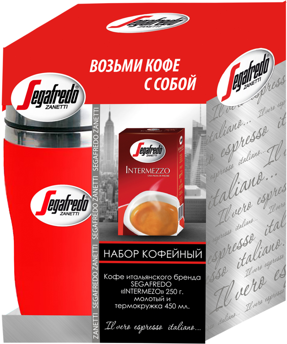 Segafredo Intermezzo кофейный набор кофе молотый, 250 г + термокружка 400 мл10170-00Подарочный набор от ТМ Segafredo подойдет в качестве подарка к любому событию, особенно подойдет современным людям. В состав набора входит: термокружка 1 шт., объемом 400 мл (изготовлена из нержавеющей стали, пропилен); кофе натуральный жаренный молотый Intermezzo 250 г (100% натуральный жаренный молотый кофе смесь арабики и робусты).Кофе: мифы и факты. Статья OZON Гид