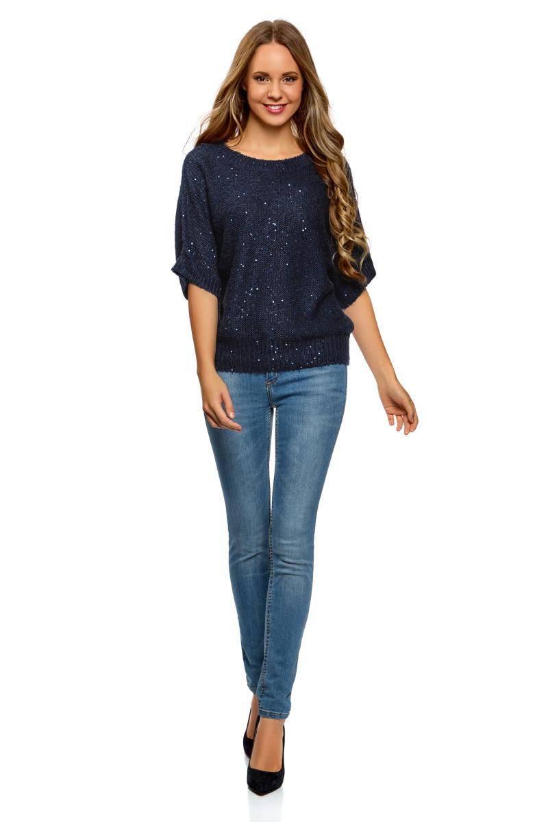 Джемпер женский oodji Ultra, цвет: темно-синий. 63803057-2/47486/7900N. Размер XL (50) топ женский oodji ultra цвет белый темно синий 14300001 35477 1079s размер xl 50