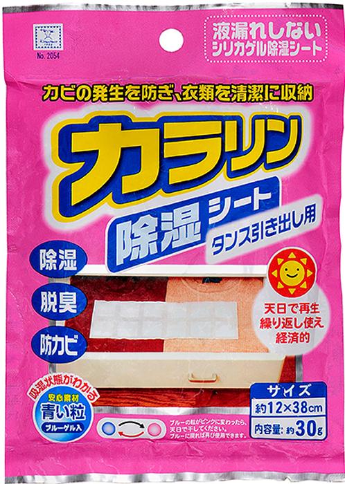 Вкладыш для выдвижных ящиков Kokubo, влагопоглощающий, 30 г4956810220540Вкладыш влагопоглощающий Kokubo для выдвижных ящиков идеально подойдет для вашего дома. Основным компонентом влагопоглотителя является силикогель В-типа, который разрешено применять в пищевой промышленности. При впитывании излишней влаги силикогель не разбухает и не меняет свою форму. Приобретение белыми гранулами в процессе использования желтого оттенка не является дефектом товара. Влагопоглотитель может быть использован повторно после сушки на солнце.