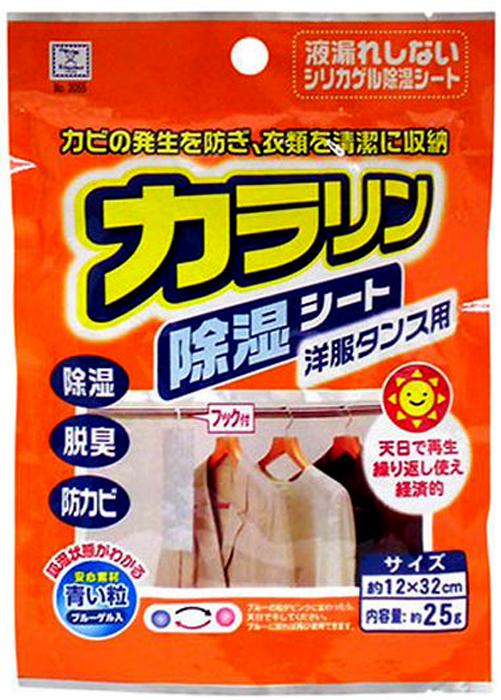 Вкладыш для платяных шкафов Kokubo, влагопоглощающий, 25 г4956810220557Вкладыш влагопоглощающий Kokubo для платяных шкафов идеально подойдет для вашего дома. Основным компонентом влагопоглотителя является силикогель В-типа, который разрешено применять в пищевой промышленности. При впитывании излишней влаги силикогель не разбухает и не меняет свою форму. Приобретение белыми гранулами в процессе использования желтого оттенка не является дефектом товара. Влагопоглотитель может быть использован повторно после сушки на солнце.