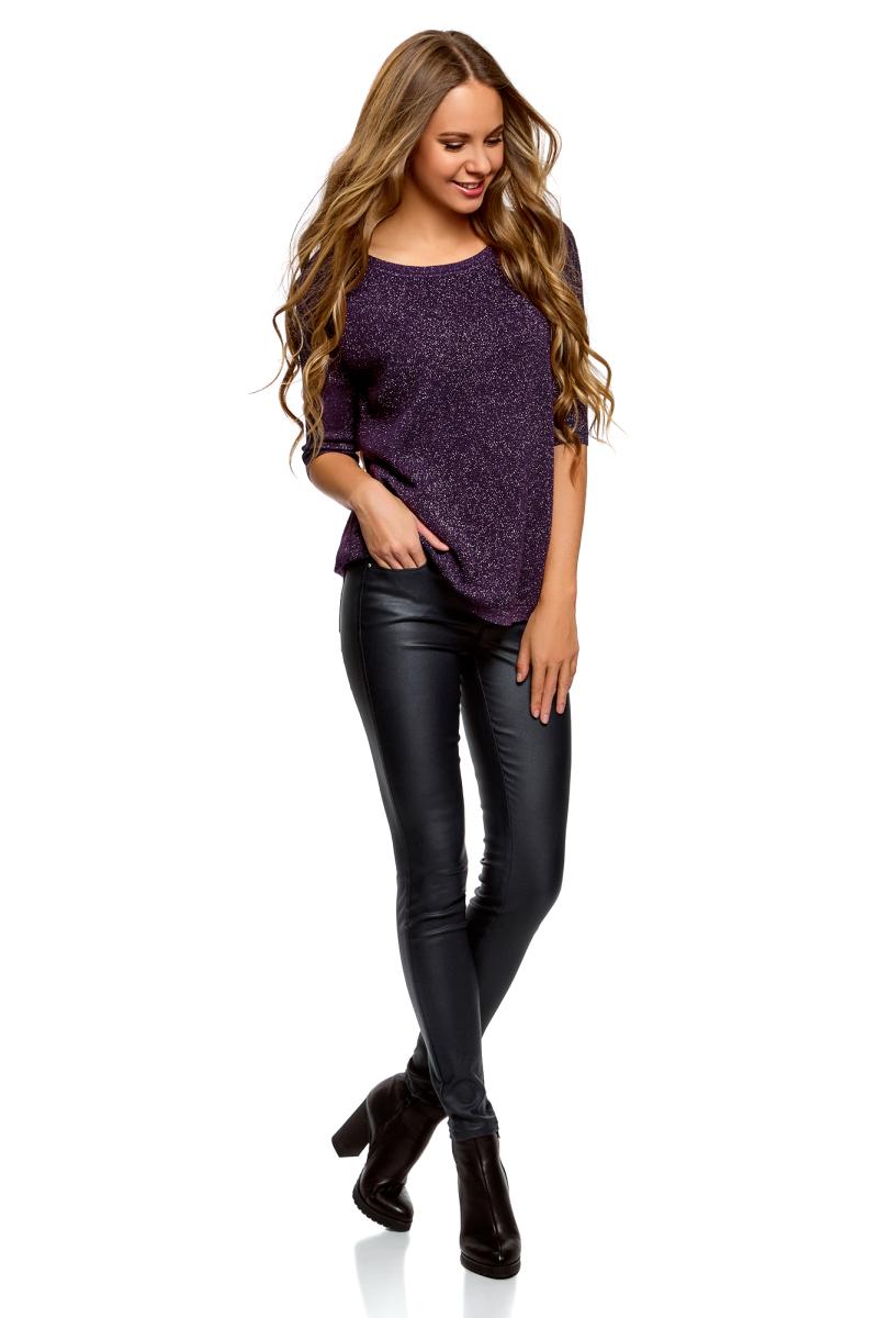 Джемпер женский oodji Ultra, цвет: темно-фиолетовый. 63812566-1/46636/8892X. Размер M (46) джемпер женский oodji ultra цвет белый 63807310 18941 1200n размер m 46